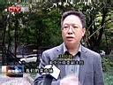 重庆渝中区建成27个便民商圈[直播重庆]