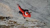 [攀岩] Déjà (8c+) multi-pitch - Fabian Buhl - Petzl