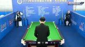 伊格纳西奥vs李健2019中式台球国际大师赛(邯郸站)