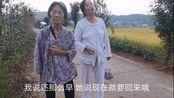 农村77岁奶奶到姑姑家住了两天,为啥早饭都不吃?背着包要回家