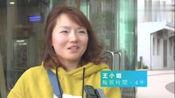 香港新移民:以前没来过香港觉得香港很好 体会后才觉得不那么好
