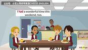 小芝士带你学英语|what did you doG6U3 过去式 过去时态 (同人教版英语六年级下第三单元同步内容+扩展)