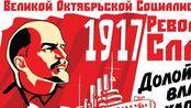 【Musescore3】【苏联国歌】听了十年之后还原的成果:五声部标准版(弦乐、曼陀林、电木琴、小号、圆号)