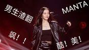 小哥哥渣翻刘伯辛Lexie-Manta!(Cover:雨哥哥)