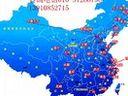 (特快)北京到淮北物流专线【57266796】北京到淮北货运专线