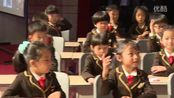 《认识米》南京市琅琊路小学张冬梅-第五届中国小学数学教育峰会