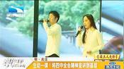 湖北大鼓、歌曲齐上阵,武汉市汉阳区举行理论、百姓双宣讲活动!