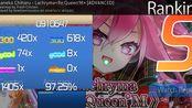 【osu!mania】Lachryma 《Re:Queen'M》 3.5* FC!!!!!!!