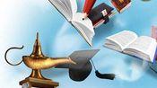 【教育新资讯】辽宁省普通高中学业水平考试12月4日开始报名