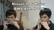 【口琴】巴赫G大调小步舞曲,Minuet In G Major, BWV Anh. II 116