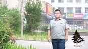 泰安市龙威保安服务有限公司优秀安保人员-王佳
