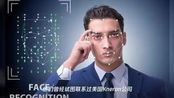 美公司3D面具破解人脸识别?支付宝霸气回应:如有盗刷全额赔付