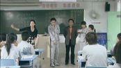 赵军追隔班的女生,被她班主任知道,直接追到班上质问