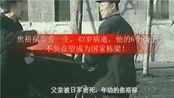 焦裕禄辛劳一生,42岁病逝,他的6个孩子不负众望成为国家栋梁!