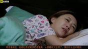 程莉莎生活太精致! 用熏香导致谢娜身体不适, 可她却依旧坚持使用