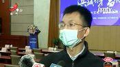 """南昌:求贤若渴""""云招聘"""" 最高薪酬100万元"""