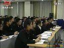 视频: YK江苏省高中青年数学教师优秀课观摩与评比活动-7_01.flv