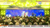 """【浙江杭州】钱塘盛会 钱江频道推出""""融耀2020""""(范大姐帮忙 2019年11月5日)"""