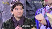 《忠孝节义-孝感动天》第09-1集 | 杨丽花歌仔戏