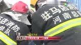 河南驻马店:大雪压塌大棚 一人被困!