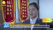 陕西省首枚行政审批电子印章在西咸新区启用