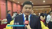 2019年江西上饶市农业产业招商暨农产品推介会在广州市举行广东新闻