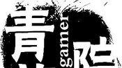 青藤院-PS4独占电影游戏-底特律变人第六期-羊入虎口-游戏-高清完整正版视频在线观看-优酷