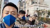 记者用vlog记录武汉患者出院时刻 一起分享喜悦