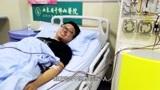 弟弟脑溢血住院,哥哥为同事捐献造血干细胞,祈求老天救下弟弟