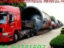 北京到四平货运公司【60241593】北京至四平货运公司