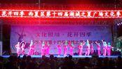 """银川市,西夏区时尚艺术团"""":回族人家(西夏万达)"""