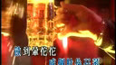 郑少秋www.555b.net- 吾易中文饮胜