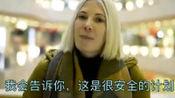 老外在中国:中国安全到外国妹子半夜上街,她都一点不害怕