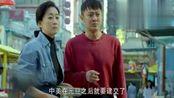 《我的1997》印小天感慨祖国真伟大,香港大陆第一次交接