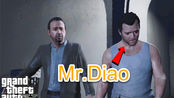 What Happens if Dave sees Mr. Diao-GTAV(funny)