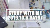 Study With Me丨实时学习丨10h丨2019.10.6丨Day97丨只有用水将心上的雾气淘洗干净,荣光才会照亮最初的梦想丨Study Vlog