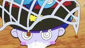 小猪班纳第二季 第11集