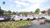 杭州:民乐昆曲音乐汇西溪湿地上演