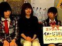 201204217 Koharu Kusumi - Niko sei Moero!! Angel chan