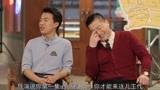郭麒麟张鹤伦等人一起出演《林子大了》,是一间咖啡馆里发生的事情