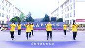 川北幼儿师范高等专科学校:中国很赞【快闪】,庆祝祖国70周年!