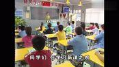 领导来听美女老师的公开课,不料帅哥因有事迟到,老师略显气愤!