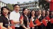 锦绣70年我与祖国共成长 新乡市红旗区实验小学