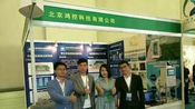 (鸿控)晋城温室环境控制系统大棚自动化灌溉控制