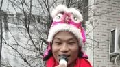河南小伙带老虎头帽子唱豫剧,不是专业的胜似专业的!