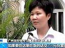 广州:政府扶持民营养老机构撑起半边天