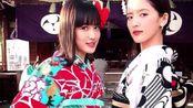 E-girls - 「BON·VOYAGE」 饭制版