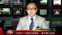 www.8ktaobao.com12秒87!刘翔尤金摘金室外赛三连冠