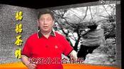 陈峰宁韶韶茶馆《吃枇杷》