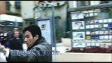 彷徨之刃 宣传片3